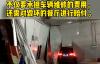 【速搜资讯】SUV时速120撞进服务区餐厅 原因竟是开了定速巡航