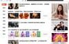 【速搜资讯】外国杀毒公司软件对Flash中国版疯狂报毒 研究后发现是广告模块引起误报