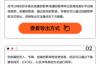 【速搜资讯】更新:感谢13年的陪伴,虾米音乐将在2021年2月彻底停服不再提供服务