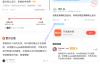 【速搜资讯】小米宣布国内版MIUI不再允许安装GMS服务 安装后可能会无限崩溃