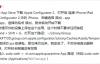 【速搜资讯】微信也忒狠心了吧!有用户在M1版MacBook上运行iOS版微信被永久封号