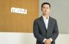 【速搜资讯】魅族CEO黄质潘:坚持中高端战略、骁龙888旗舰春季问世