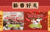【速搜资讯】正版收藏爱好者的盛宴:UBI平台27款经典游戏1折开售