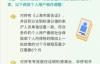 【速搜资讯】新能源汽车市场要变天!官宣:上海市2023年起插电式混动不再送绿牌