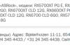 【速搜资讯】AMD豪横!千元甜点卡RX 6600 XT现身:配12GB显存