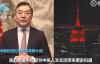 【速搜资讯】日本东京塔点亮中国红共迎新春:有爱就有希望!
