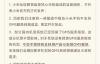 【速搜资讯】小米手机不再支持GMS?官方发文澄清