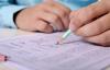 【速搜资讯】教育部:不得规定男女生录取比例、2021高考将增强试题开放性