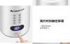 【速搜资讯】随时随地喝热水!志高数显电热烧水保温杯400ml装79.9元
