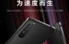 【速搜资讯】微单级操控!索尼Xperia 1 II套装限时上架:8199元