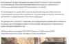 【速搜资讯】真火遍全球!哈弗H9在俄军招标中获胜 成指挥官标准座驾