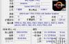 【速搜资讯】AMD Zen3桌面锐龙5000G APU曝光:大概率还是不零售