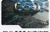 【速搜资讯】不到2999即可入手骁龙888!曝realme GT全系8+128GB起步