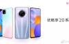 【速搜资讯】2299元起 中国联通优畅享20 Plus首销:天玑720芯加持