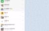 """【速搜资讯】为什么有人的微信ID后面多了个""""福""""字 官方攻略来了"""