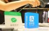 【速搜资讯】支付宝宣布收款码免费提现服务延长至2024年 不设单笔和单日收钱上限