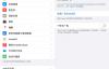 【速搜资讯】苹果警告中国开发者不要试图绕过iOS 14反追踪功能否则将会被下架
