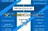 【速搜资讯】英特尔第12代Alder Lake处理器信息提前曝光 性能提高20%支持DDR5内存