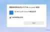 【速搜资讯】微软确认将从Windows 10 21H2更新中删除右键菜单的Paint 3D编辑选项
