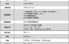 【速搜资讯】哈曼卡顿加持的最强音质!小米10S评测: 3299元加量还减价的至尊小旗舰