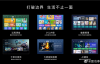 【速搜资讯】TCL发布全新智屏系统UI5.0:联合vivo首发通讯助手