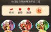 【速搜资讯】一个人的饕餮盛宴:杨国福麻辣烫自热小火锅2盒31.6元