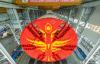 【速搜资讯】刀盘灵感来自神鸟!安徽首台长江隧道盾构机下线:太漂亮了