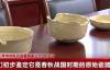 【速搜资讯】村民挖笋挖到春秋战国陶瓷器:距今约2500多年、难得一见
