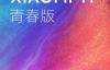 【速搜资讯】雷军透露小米11青春版:史上最轻薄的小米手机