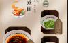 【速搜资讯】肯德基食物银行现身上海:一亮相就遭哄抢