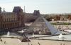 【速搜资讯】失窃近40年!四百多年前文物回归卢浮宫博物馆
