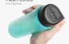 【速搜资讯】专利水滴型杯盖 优道600mL运动随手杯9.9元