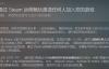 """【速搜资讯】""""羊毛党""""福音!Steam远程同乐功能上线:好友免费开黑"""