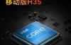 首搭11代酷睿H35 Redmibook Pro15明日开售:售价5499元