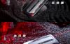 【速搜资讯】红魔游戏手机6 Pro发布:骁龙888+120W风冷涡轮快充