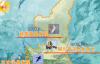 【速搜资讯】全球最北:陕西延安首次发现濒危鸟类朱鹮
