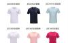 【速搜资讯】68g超轻透气 冰肤科技:骆驼蓄能速干T恤2件54元、3件74元
