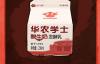 【速搜资讯】整个广东的大学都在喝:华农酸奶获淘宝高校科研美食PK冠军
