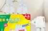【速搜资讯】安睡200晚 榄菊电热蚊香液4液1器19.9元抄底:无味驱蚊