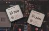【速搜资讯】AMD承认使用ZEN 3架构的处理器存在幽灵漏洞威胁 但并不值得修复