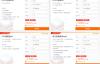 【速搜资讯】阿里云服务器爆款特惠&限时促销 1核2G内存5M带宽服务器低至96元/年