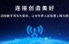 【速搜资讯】传奇虎360拟收购热门应用WiFi万能钥匙但因价格存在分歧尚未达成协议