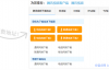 【速搜资讯】江苏网信办开展专项整治行动对华军软件园等违规网站进行约谈整改