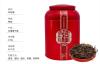 【速搜资讯】昌宁红特级滇红茶到手价39元:立减100