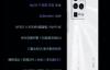 【速搜资讯】中兴最强全能旗舰!Axon 30官方爆料:LPDDR5+UFS 3.1全都有