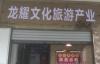 【速搜资讯】18元一日游被带去参观墓地:大爷大妈破口大骂