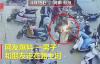 【速搜资讯】三星手机包中爆炸燃起火球:现场画面让网友直呼可怕