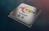 【速搜资讯】麒麟9000绝版 台积电5nm工艺承压:静待Zen4