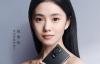 【速搜资讯】中兴Axon 30系列发布会定档4月15日:全球首款三主摄手机