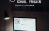 【速搜资讯】1英寸超大底!大疆Mavic Air 2S官宣:4月15日发布